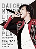 DAICHI MIURA LIVE TOUR (RE)PLAY FINAL at 国立代々木競技場第一体育館 [Blu-ray]