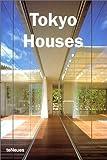 Tokyo Houses (teNeus apartments series) 画像
