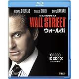 ウォール街 [Blu-ray]