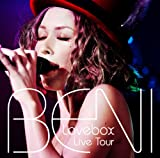 Lovebox Live Tour FINAL