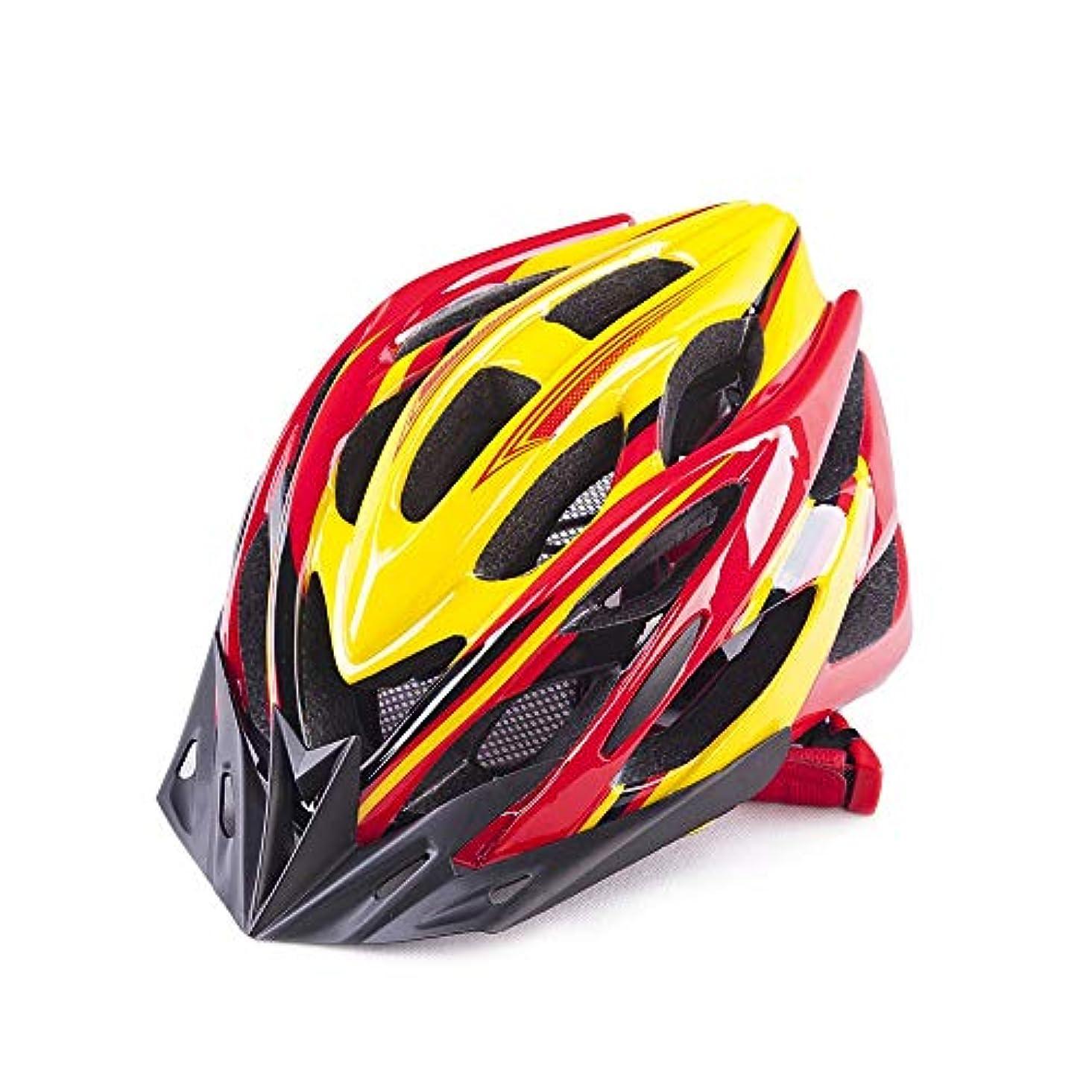 調和のとれた影響力のある技術者自転車用ヘルメット超軽量 大人の男性と女性のマウンテンバイク自転車ヘルメットマウント自転車のための超軽量調整自転車ヘルメット オフロード自転車用保護帽