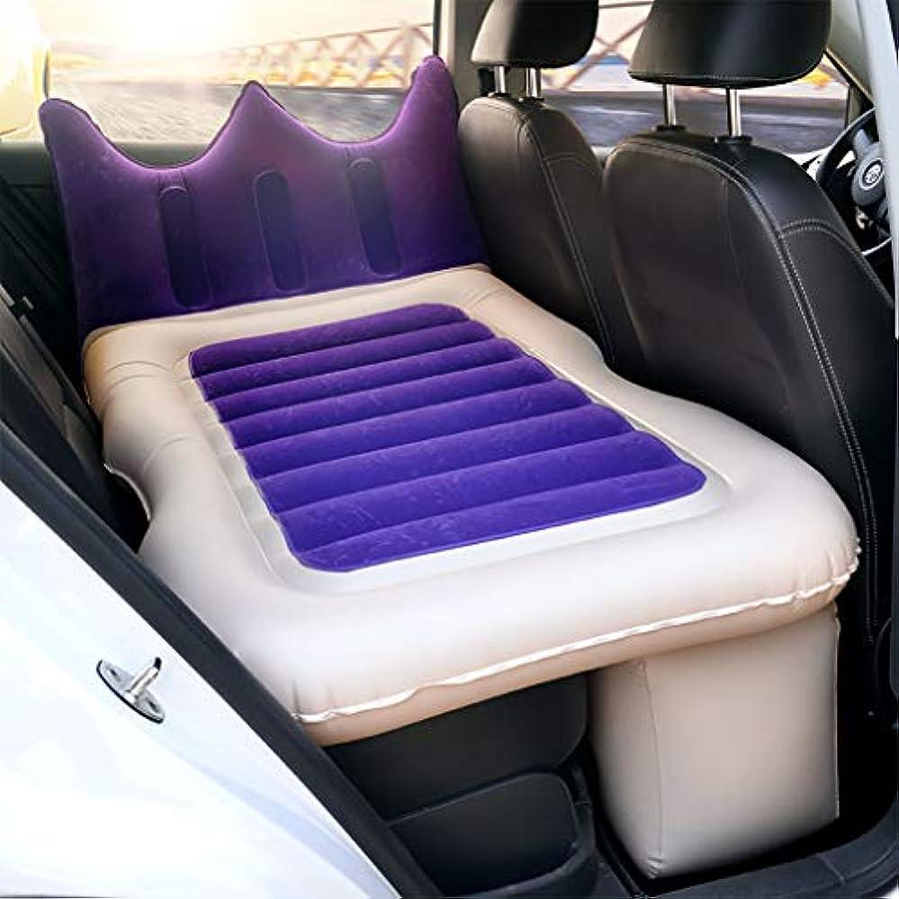 細分化する梨パン膨脹可能な車のエアマットレス-背部サポートが付いている携帯用旅行キャンプの睡眠のベッドのクッションは普遍的な車SUVのトラックに合います