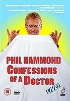 Phil Hammond [DVD]