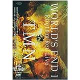 WORLD'S END Rhythm Red Live [DVD]