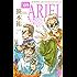 ARIEL09 (ソノラマノベルス)