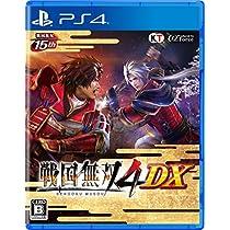 【PS4】戦国無双4 DX 【Amazon.co.jp限定】 PC壁紙 配信
