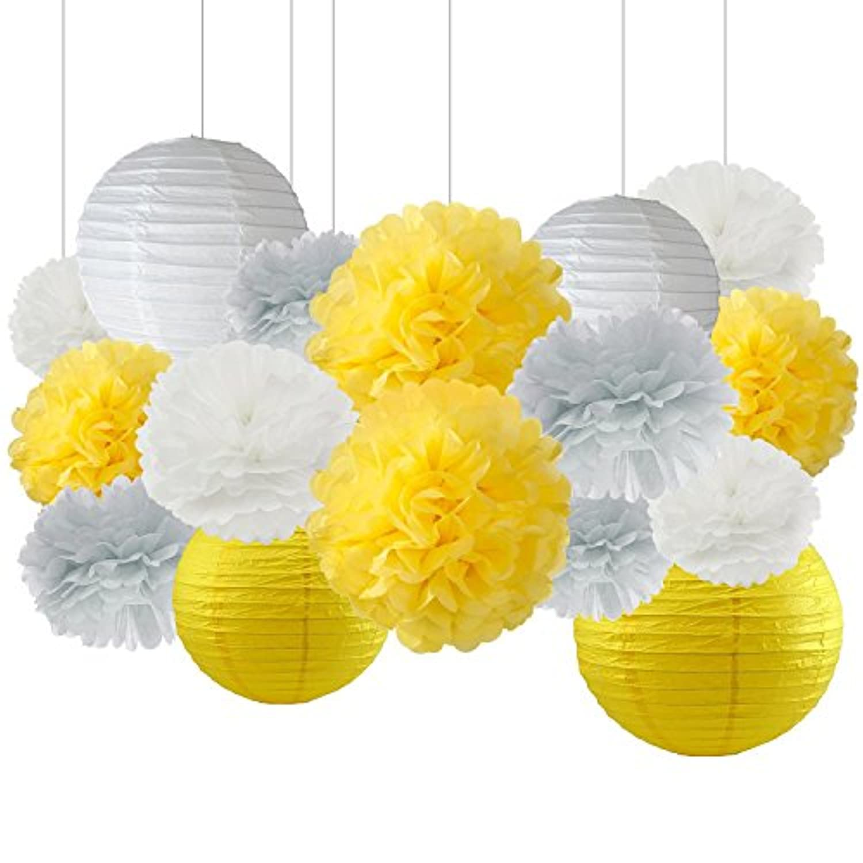 Furuix 誕生日 飾り付け パーティー 飾り付け  結婚式 飾り セット ペーパーポンポン ペーパーフラワー 提灯 装飾 セット 16点 イエロー  ホワイト グレー
