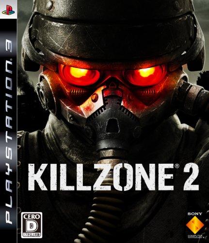 KILLZONE 2(キルゾーン2) - PS3の詳細を見る