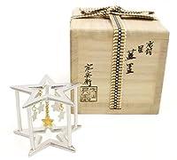 茶道具 蓋置 南鐐飾付 唐銅蓋置 星 z