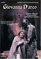 Giovanna D'Arco [DVD] [Import]