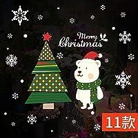 朵朵 ウォールステッカー クリスマス LL特大サイズ サンタ クロース トナカイ ツリー そり (11#)