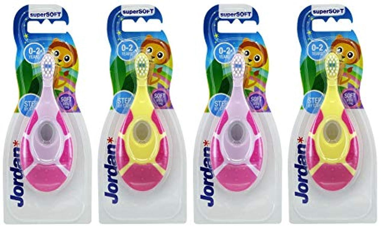 くるくるシェア甘美なevaluecanベビー幼児用歯ブラシ、4パック、BPAフリー&ソフト剛毛、0~2歳 – 女の子最初セット(2ピンク/グリーン& 2パープル/ピンク)