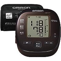 オムロン 上腕式血圧計(ダークブラウン)OMRON HEM-7271T