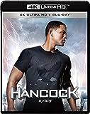 ハンコック 4K Ultra HD&ブルーレイセット[Ultra HD Blu-ray]