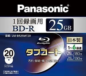 Panasonic ブルーレイディスク 国産 録画用6倍速 25GB(単層 追記型) 20枚パック LM-BR25MT20