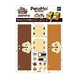 Petamo! for アダプタ ディズニーツムツム(チップ・デール)