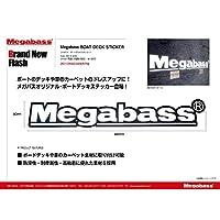 メガバス(Megabass) ステッカー MEGABASS BOAT BOATDECK 495*80
