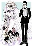 海月姫 第3巻[DVD]
