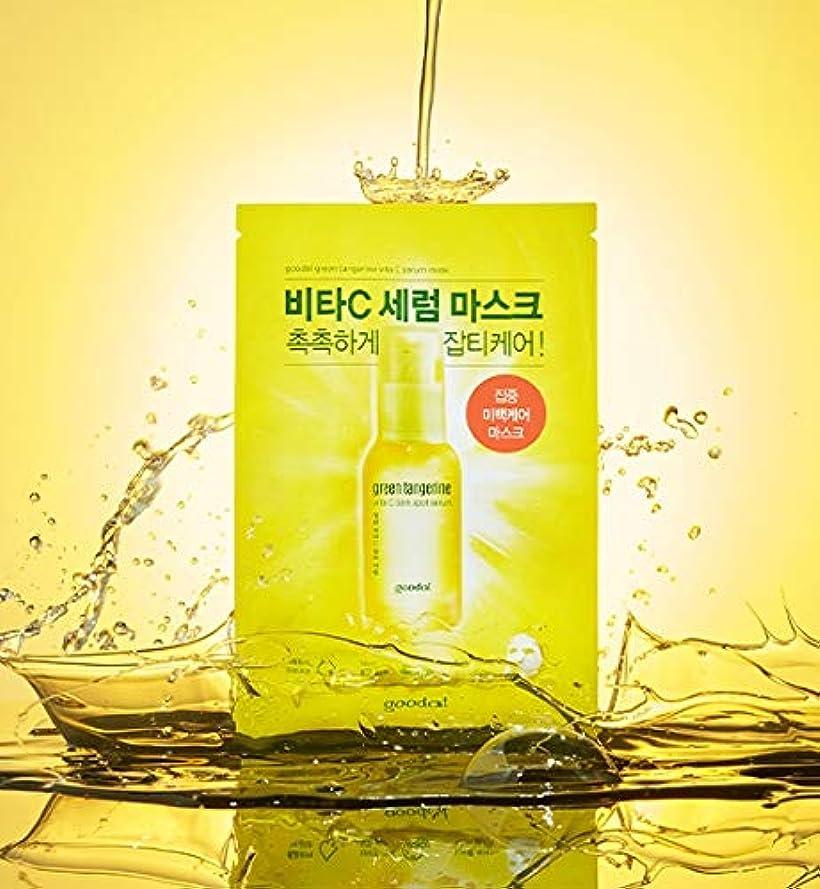秘書知人子猫GOODAL 緑 タンジェリン VITA C DARK スポット血清 シートマスク5EA 韓国の人気マスクパック韓国の女性化粧品美容スキンケア