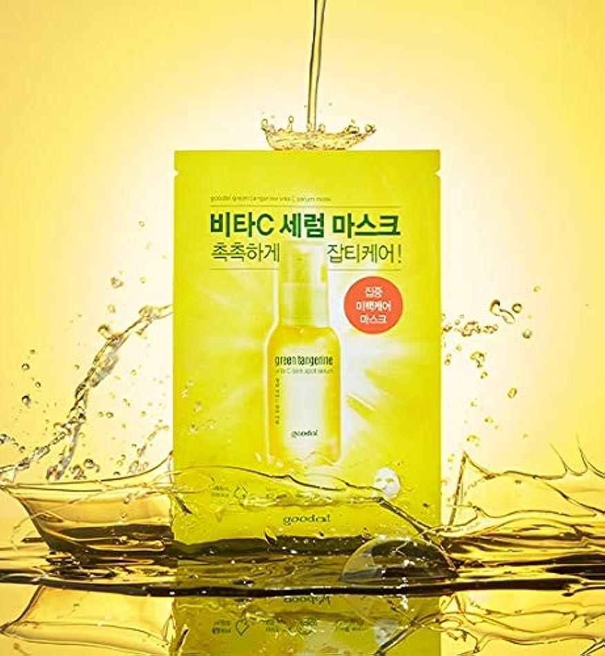 流出足首ラリーベルモントGOODAL 緑 タンジェリン VITA C DARK スポット血清 シートマスク5EA 韓国の人気マスクパック韓国の女性化粧品美容スキンケア