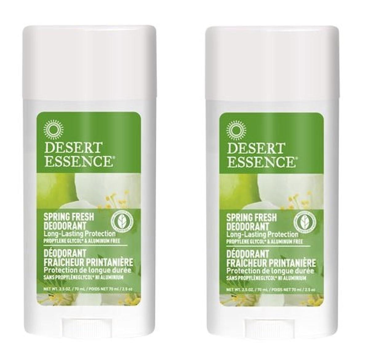 Desert Essence(デザート エッセンス) スプリングフレッシュ デオドラントスティック 70g/2.5oz 2本セット [海外直送品]