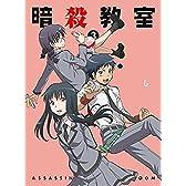 暗殺教室3 (初回生産限定版) [Blu-ray]