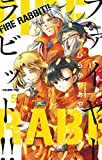 FIRE RABBIT!! (5) (少年サンデーコミックス)