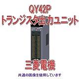 三菱電機 QY42P トランジスタ出力ユニット(シンクタイプ)Qシリーズ シーケンサ NN