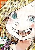 デッドデッドデーモンズデデデデデストラクション 7 限定版 (ビッグコミックススペシャル)