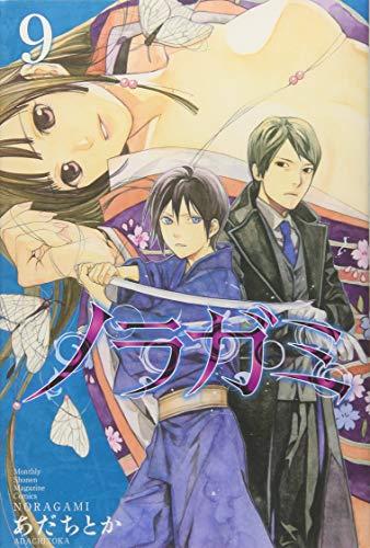 ノラガミ(9) (講談社コミックス月刊マガジン)の詳細を見る