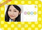 卓上 AKB48-158田野 優花 カレンダー 2013年