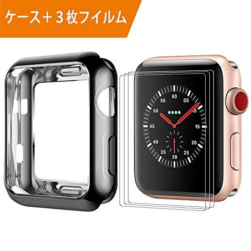 BRG Apple watch ケース/apple watch カバー,apple watch フィルム x3枚と組み合わせ 耐衝撃性 HD画面保護 メッキTPU製 アップルウォッチ ケース/アップルウォッチ カバーとアップルウォッチ フィルム series 3/2/1 全モデル対応(42mm,ブラック)