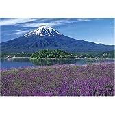 300ピース ラベンダーと富士山-山梨 (26x38cm)