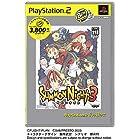 サモンナイト3 PlayStation 2 the Best