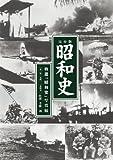 半藤一利 完全版 昭和史 第三集 CD6枚組 [Box set] / 半藤一利 (CD - 2005)