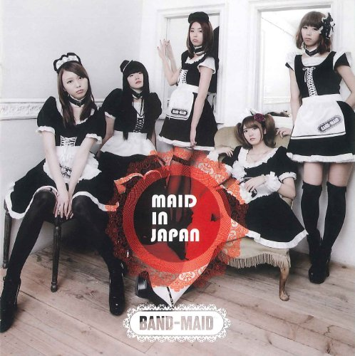 【secret MAIKO lips/BAND-MAIKO】BAND-MAIDが改名?歌詞・MVありの画像