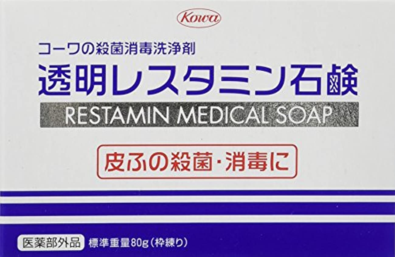 文明化天窓タンパク質透明レスタミン石鹸