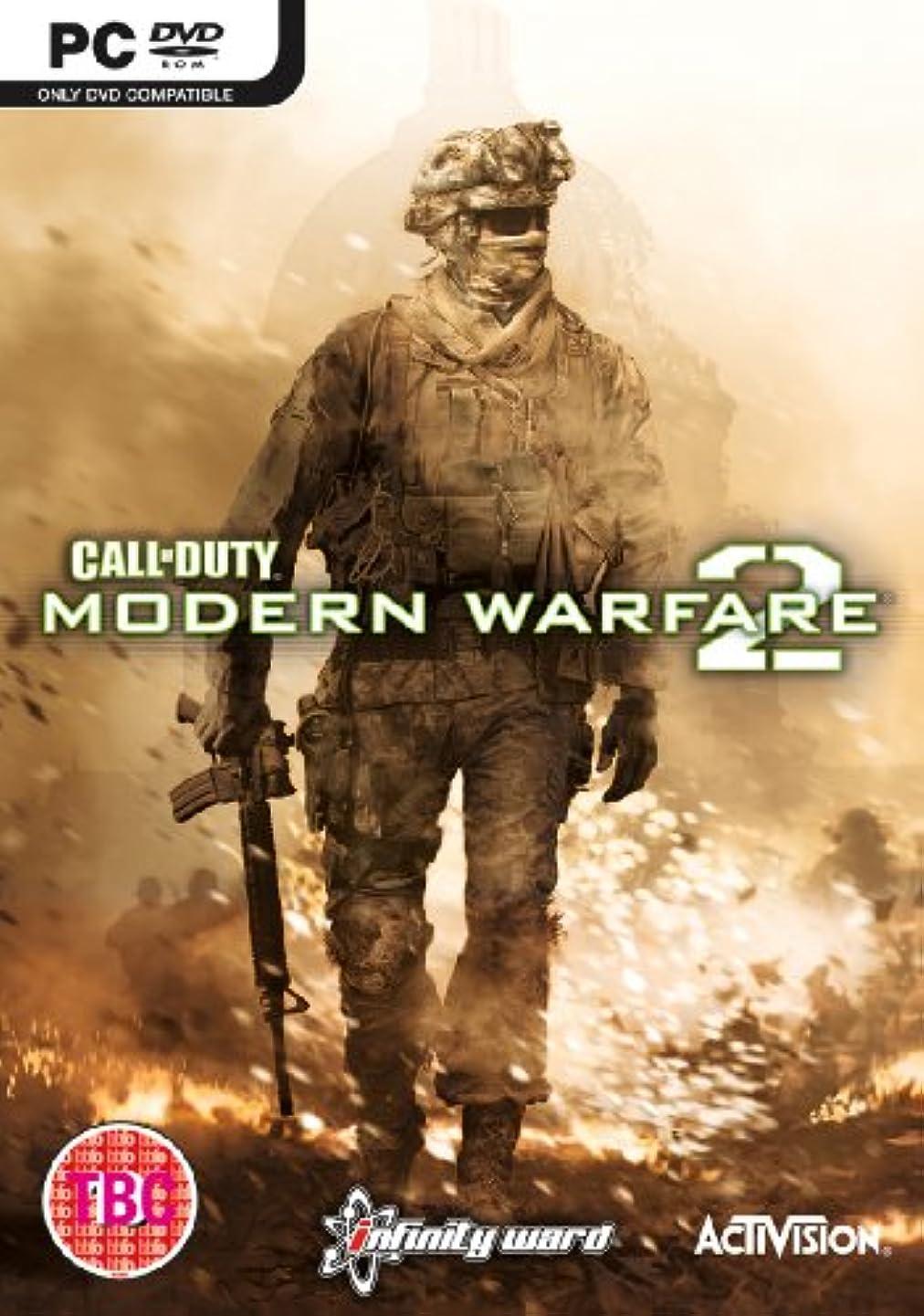 満了粗い眩惑するCall of Duty: Modern Warfare 2 (PC DVD)(輸入版)