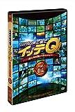 世界の果てまでイッテQ! Vol.4[DVD]