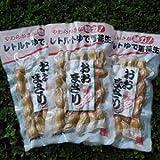 JA全農ちば レトルトゆで落花生 おおまさり(大粒品種) [200g×10袋]
