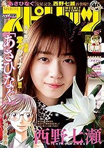 週刊ビッグコミックスピリッツ 31巻 表紙画像