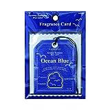 ブルーラベル フレグランスカード オーシャンブルー(エアフレッシュナー 芳香剤 海の爽快さを思い出させる香り)