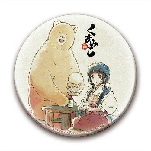 くまみこ まち&ナツA 缶バッチ100