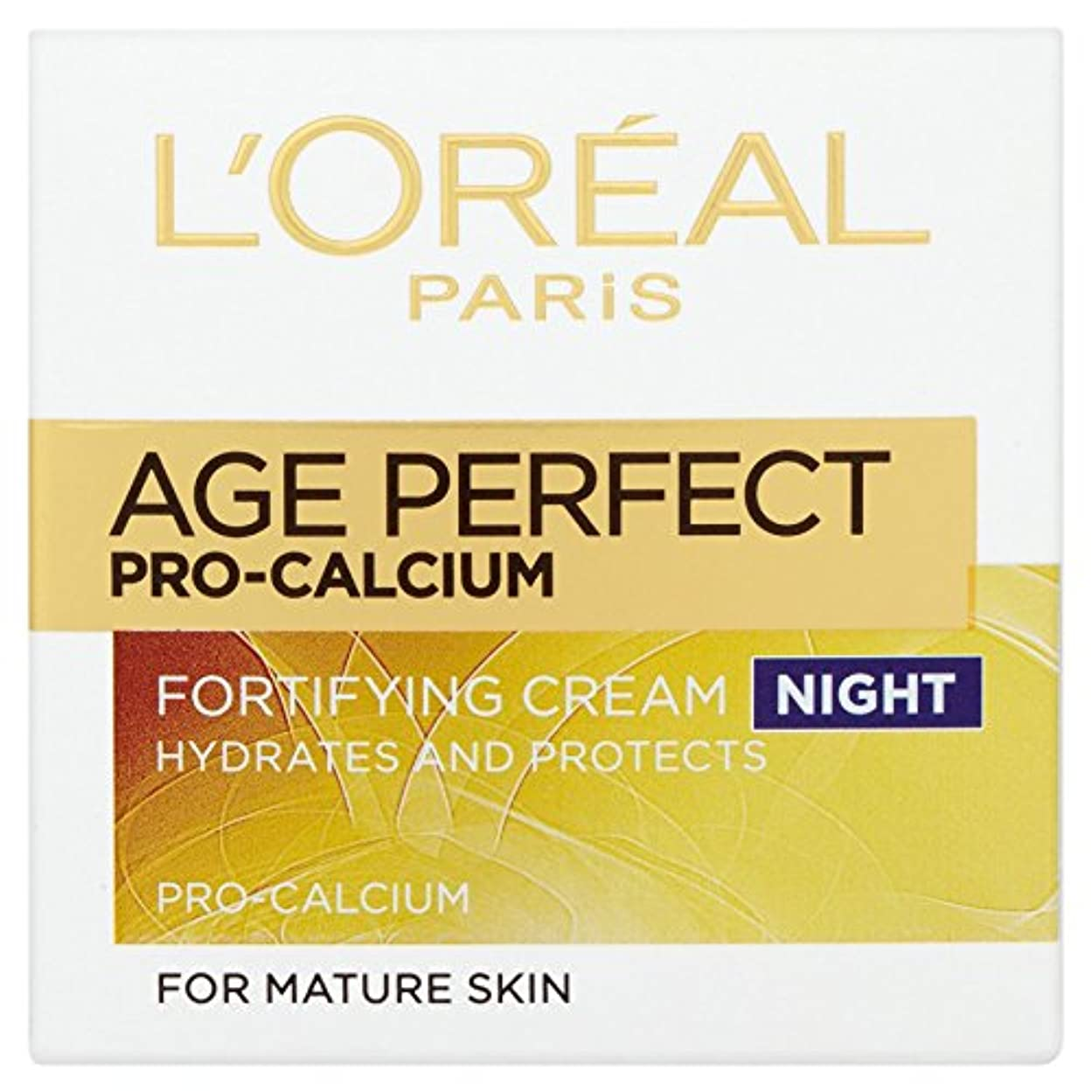 高める通知する曇った6 x L'Oreal Paris Age Perfect Pro-Calcium Fortifying Cream Night 50ml