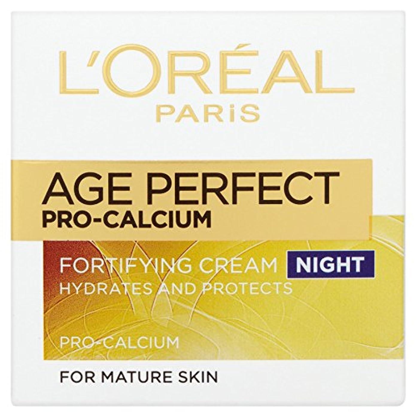 ピルファーコード作る6 x L'Oreal Paris Age Perfect Pro-Calcium Fortifying Cream Night 50ml