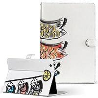 dtab Compact d-02K docomo ドコモ タブレット 手帳型 タブレットケース タブレットカバー カバー レザー ケース 手帳タイプ フリップ ダイアリー 二つ折り 012891