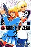 ROSE HIP ZERO(2) (講談社コミックス)