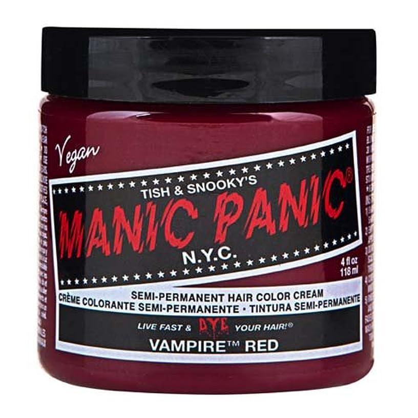 肝映画マルクス主義者スペシャルセットMANIC PANICマニックパニック:Vampire Red (ヴァンパイア?レッド)+ヘアカラーケア4点セット