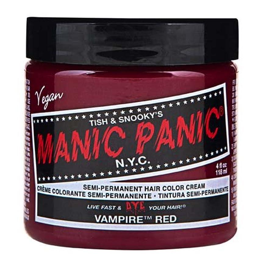 努力保守可能と組むスペシャルセットMANIC PANICマニックパニック:Vampire Red (ヴァンパイア?レッド)+ヘアカラーケア4点セット