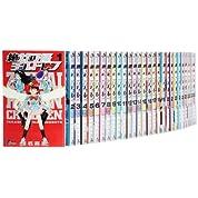 絶対可憐チルドレン コミック 1-40巻セット (少年サンデーコミックス)